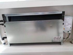impianto-di-climatiazzazione